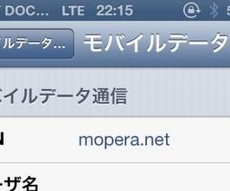 iPhonedeXi LTE