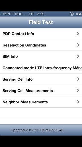 iPhone 5のLTE時のFeild Test