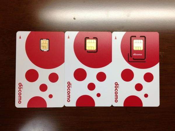 ドコモのUIMカード、miniUIMカード、nanoUIMカード比較1