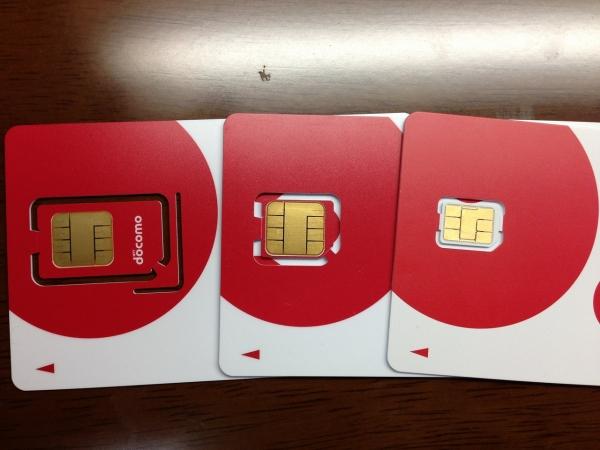 ドコモのUIMカード、miniUIMカード、nanoUIMカード比較2