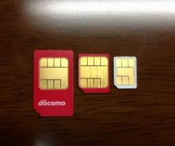 ドコモのUIMカード、miniUIMカード、nanoUIMカード比較3