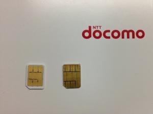 ドコモのnanoUIMとSIMカット版nanoSIMカード比較