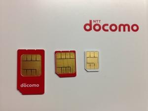 ドコモのUIMカード、miniUIMカード、nanoUIMカード比較4