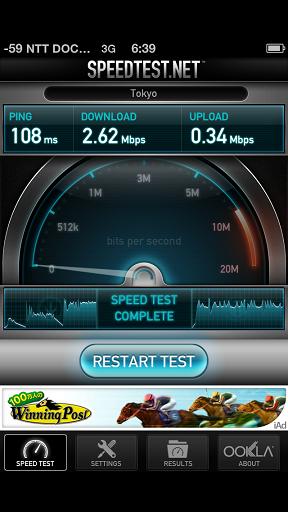 Xperia GXとiPhone 5の回線速度比較04