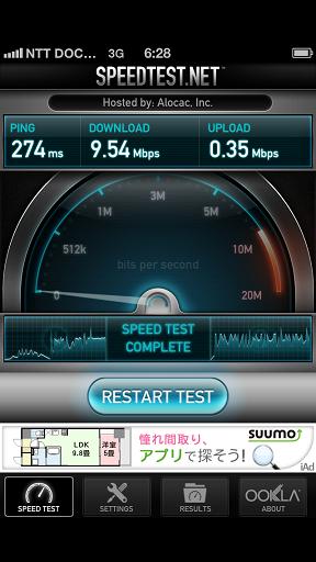 Xperia GXとiPhone 5の回線速度比較02