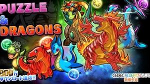 「パズル&ドラゴンズ」1月に約50億円、魔法石およそ7500万個売り上げる