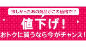 ドコモ、2月27日よりご愛顧割/デビュー割対象に5機種追加 「GALAXY S III α」新規19,320円など