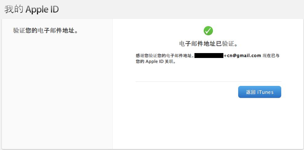 パズドラ韓国版ダウンロード方法 – AgedBoy-Report