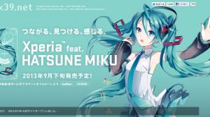 Xperia×初音ミクスマホ「Xperia feat. HATSUNE MIKU」発表 9月下旬に限定39000台発売