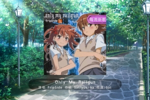 only ,my railgun