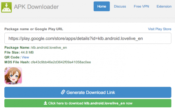 APK Downloaderの使い方