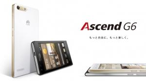 ファーウェイ、SIMフリー「Ascend G6」を6月下旬発売開始