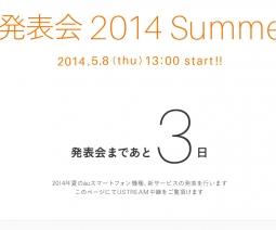 2014-05-05_9_08_09