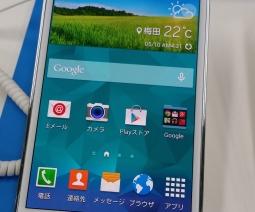 Galaxy S5 Global
