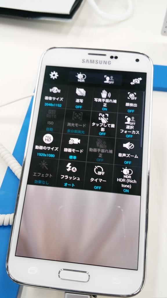 Galaxy S5 カメラアプリ