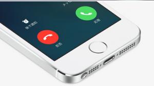【まとめ】各社iPhone 5s維持費比較 一番安く使えるキャリアはどこだ?