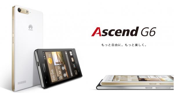 Ascend G6
