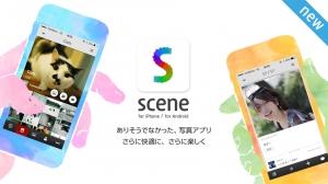 王道のQuickpicから乗り換えました!日付ごとに写真を整理できる写真管理アプリ「Scene」