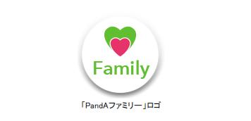 PandAファミリー