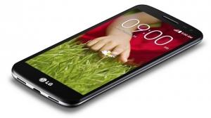 Amazon.co.jp、格安スマホに参入 ー月額2980円で端末代と通信費込み「LG G2 mini」を投入