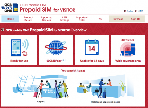 OCN mobile ONE Prepaid SIM for VISITOR   OCN
