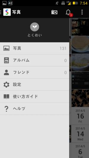 Screenshot_2014-06-09-07-54-01