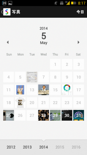 Screenshot_2014-06-09-08-17-42~01