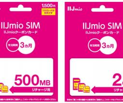 iijmio-coupon-card