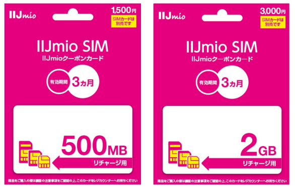 iijmio-coupon-card