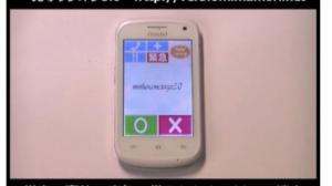 SIMフリースマホをみまもりケータイ化した「見守りフォン3.0」、2年利用で月額1980円から