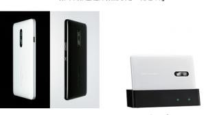 NEC製モバイルWi-Fiルーター「Wi-Fi WALKER WiMAX 2+ NAD11」、6月20日発売