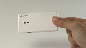 NTTドコモ、ポータブルSIMを開発 ―SIMカードとその機能を端末から分離