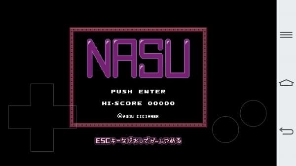 NASU2