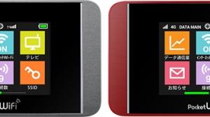 ソフトバンク、テレビチューナー搭載モバイルWi-Fiルーター「Pocket Wi-Fi 304HW」発表