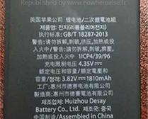 4.7インチ「iPhone 6」のバッテリー画像が流出 ―1810mAhか