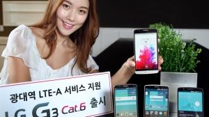 LG、2Kディスプレイ、Snapdragon805搭載「G3 cat.6」を発表