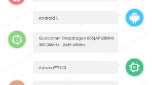 Nexus 6と思われる「Google Shamu」がベンチマークサイトに登場、搭載CPUなどが判明