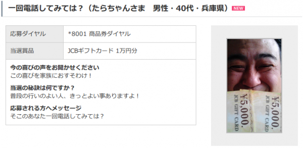 140827_softbank_01