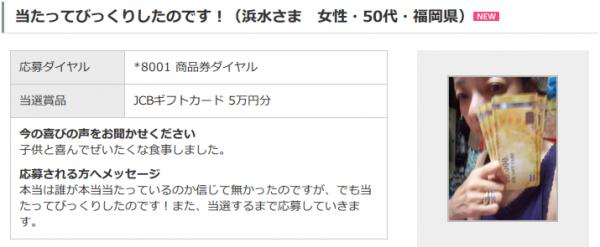 140827_softbank_05