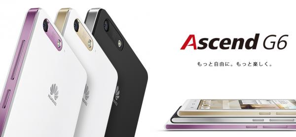 Huawei Ascend G6 001