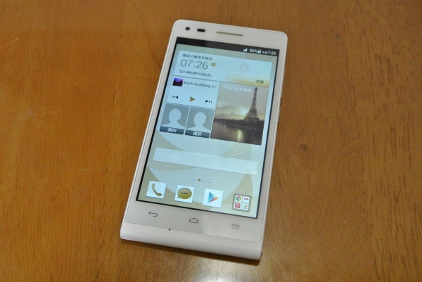 Huawei Ascend G6 012