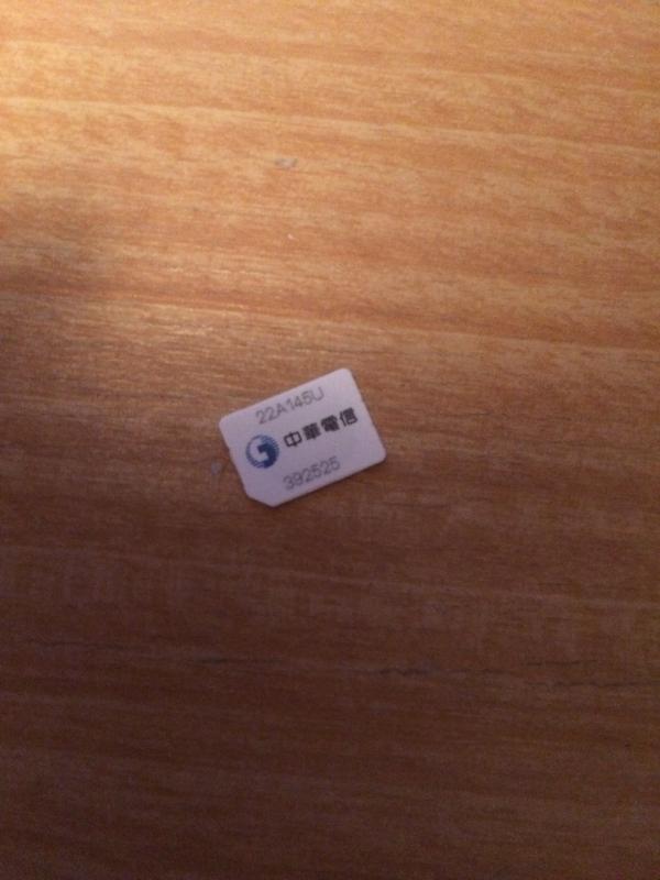 中華電信 nano SIM