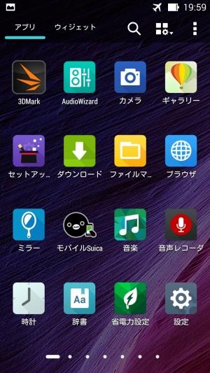 App drower