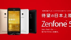 ASUS、Zenfone 5の国内販売決定、楽天やIIJmioなどのMVNOとの同時購入割引もあり