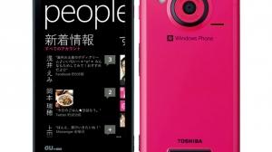 マイクロソフト、「Windows Phone 7.8」のメインストリームサポートを終了 現役で使われるWindows Phoneは