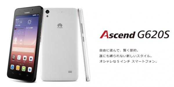 Ascend G620S 002