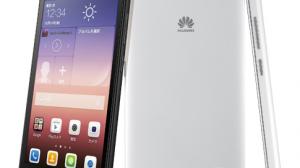 Snapdragon 410搭載「Huawei Ascend G620S」は実売価格2万2000円前後で12月発売