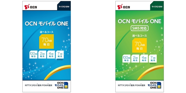ZenFone 5 NTTcom 003
