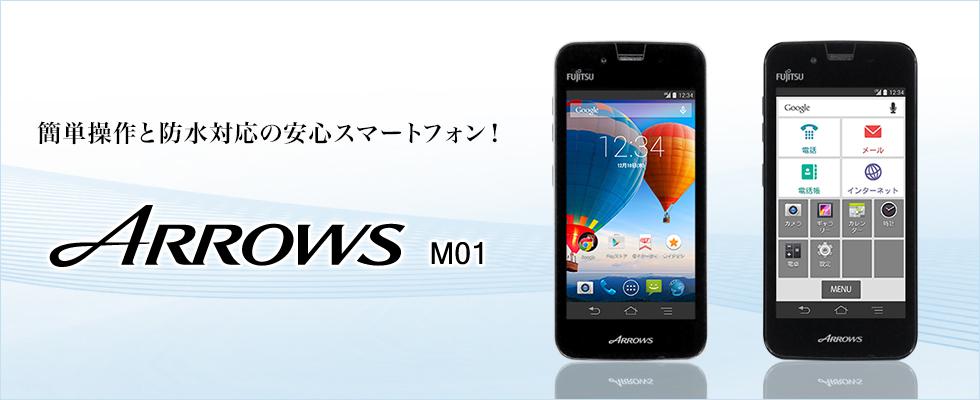 ARROWS M01 001
