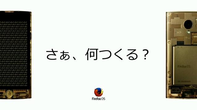 Firefox OS Fx0 004
